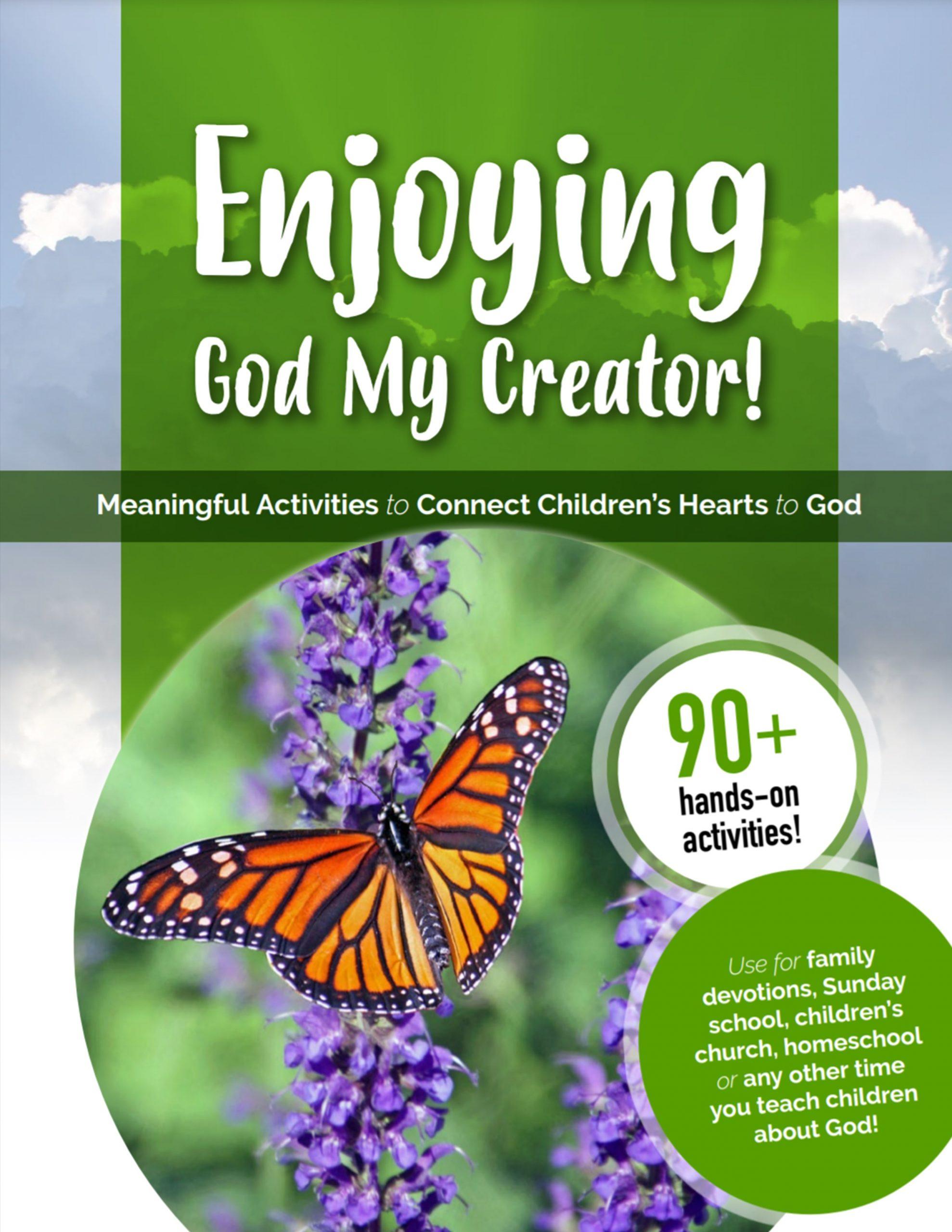 EGMC Cover